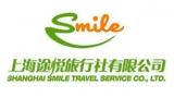 上海途悦旅行社