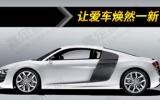 上海忻昕呈汽车服务有限公司