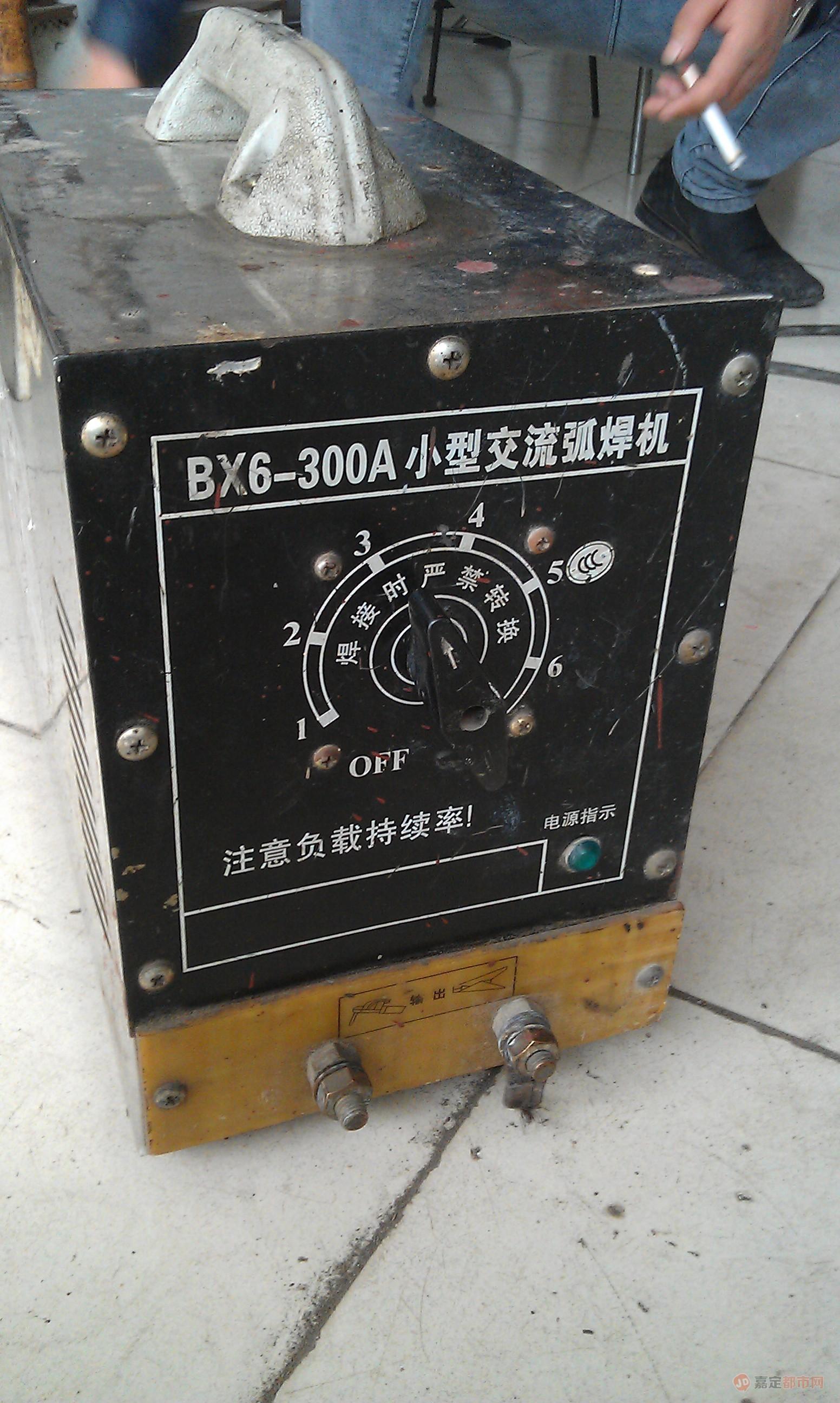 电焊机 220v 380v都能用 日用百货 嘉定都市网图片