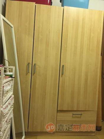 家沙发 茶几 三门衣柜