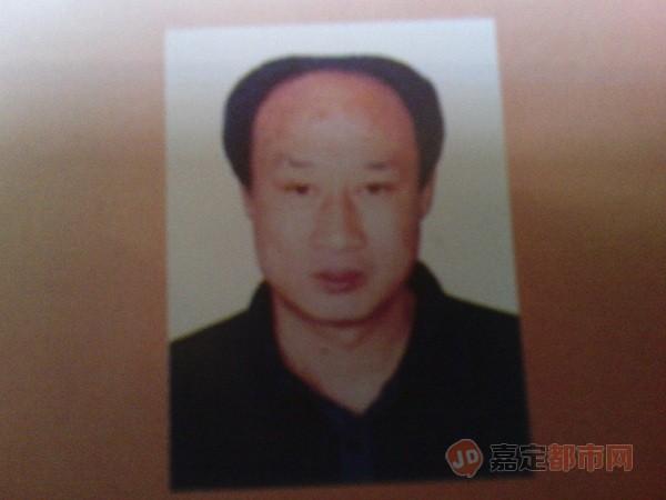 """阳   出生于1963年11月11日, 1964年6月18日由""""上海嘉定育婴院"""""""