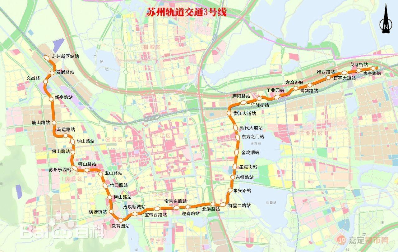 苏州地铁三号线-嘉定或可坐11号线去苏州市中心 初步规划方案出炉图片