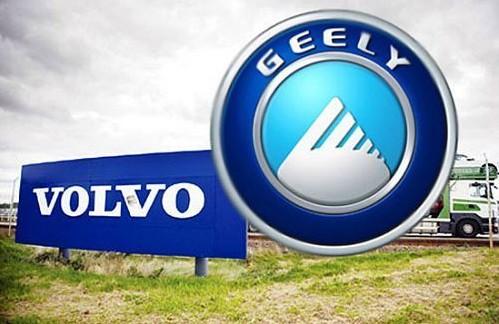 吉利和沃尔沃汽车的标志-沃尔沃汽车中国总部落户嘉定