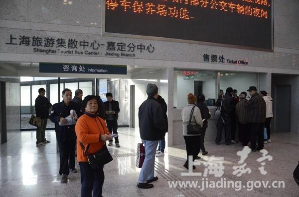 上海嘉定人才网_上海旅游集散中心嘉定分中心正式启用